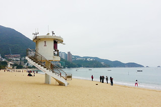 Image of Repulse Bay Beach (淺水灣泳灘) Repulse Bay Beach. lifeguardtower repulsebaybeach