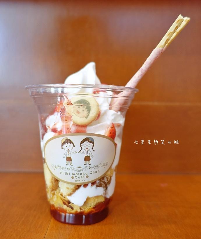 13 台場富士電視台櫻桃小丸子咖啡