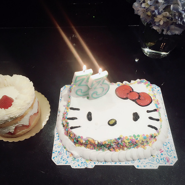 Hello Kitty Carvel Ice Cream Cake