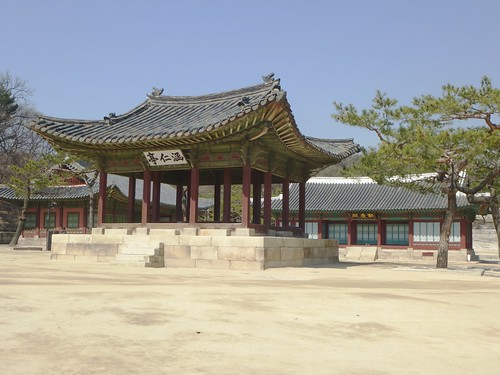 Co-Seoul-Palais-Changyeonggung (14)