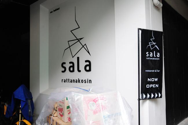 SALA Rattanakosin