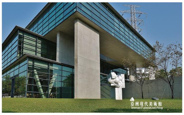 亞洲現代美術館-3