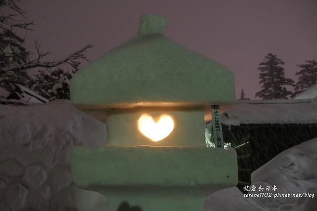 20150214米澤雪燈籠-10米澤雪燈籠-P-1260688