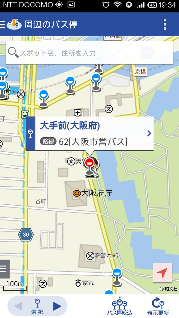 Screenshot_2015-04-04-19-34-08