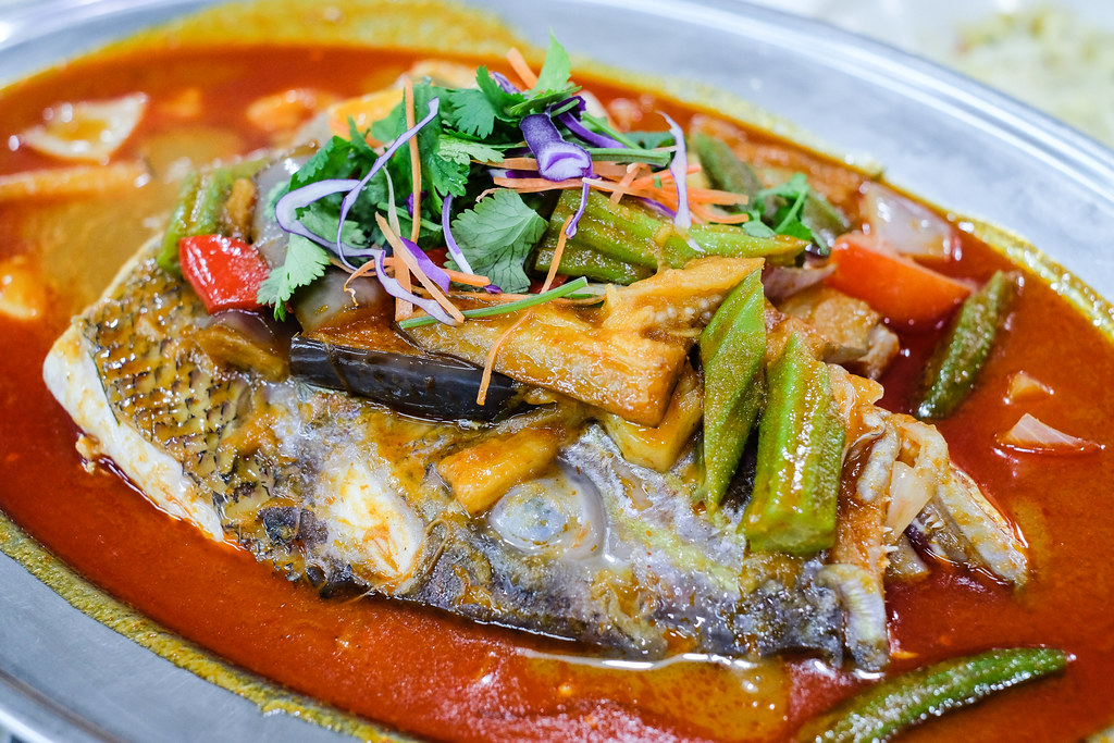 Lao Ban Niang Zhu Chao: Assam Fish Head