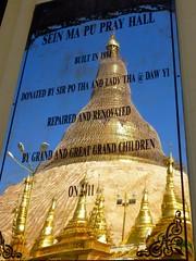 Shwedagon Paya reflection of the main stupa