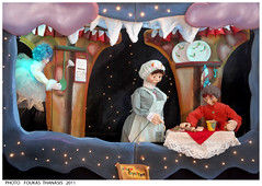 Ανοιξη και η  Χιονονιφάδα Λου αποχαιρετάει τα παιδιά