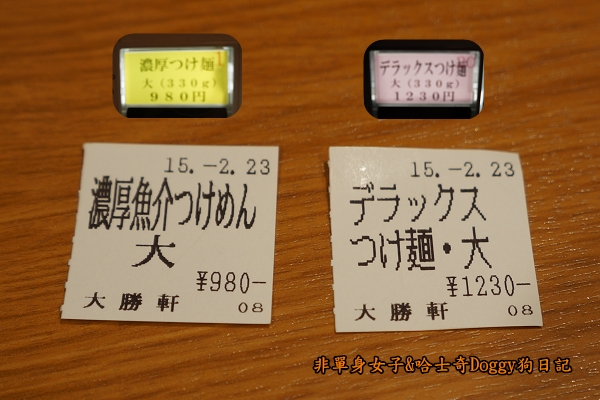 日本京都拉麵小路大勝軒10