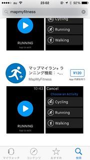 Apple Watch 用 App Store 検索結果
