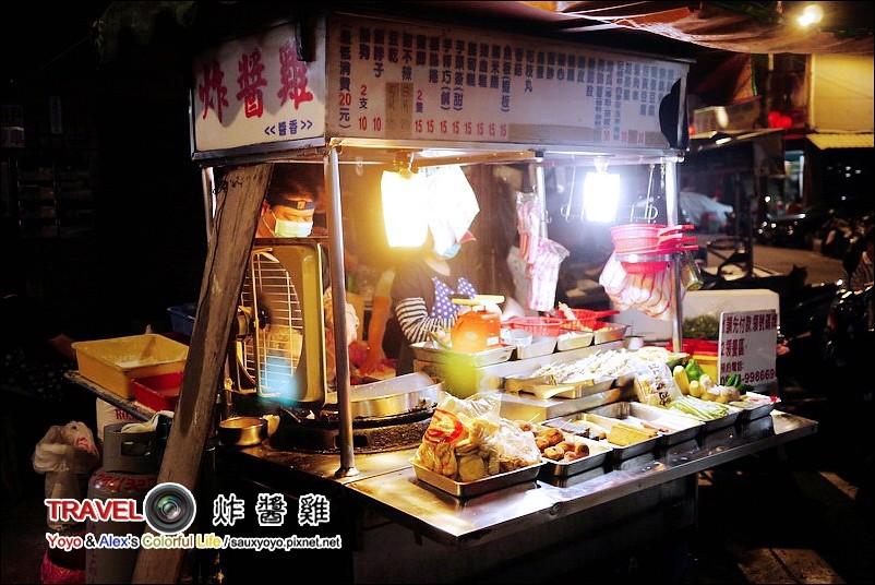【中和】炸醬雞 ~ 鹽酥雞+獨門醬料好好食 中和最好吃的鹽酥雞攤!!! @ Yoyo的繽紛生活 ~ :: 痞客邦
