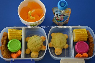 Pizza Flavoured Turtle Buns Bento