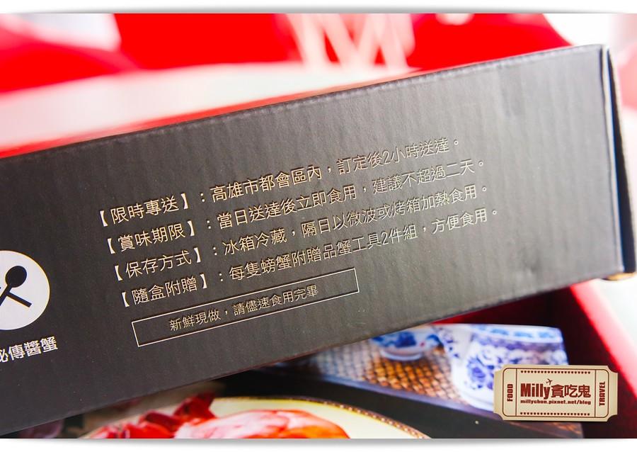 蟹皇宴 0009