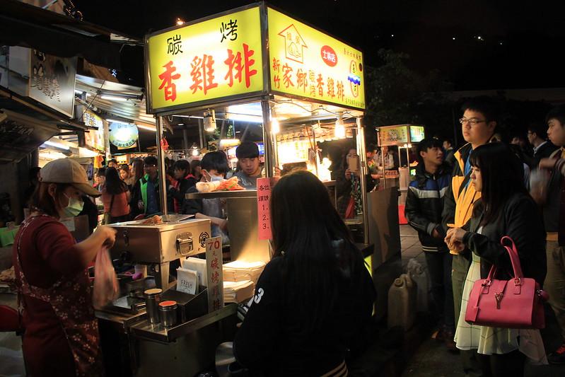 台北士林夜市必訪美食-評比文-雞排篇-17度C在地推薦- (42)