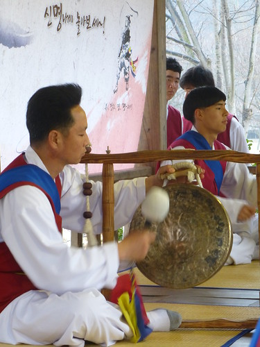 Co-Suwon-Village Coreen (85)