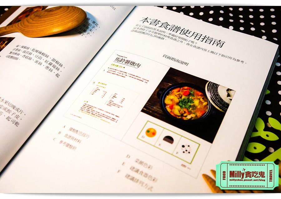 設計師的餐盤風景011