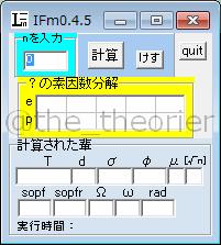 150414_08