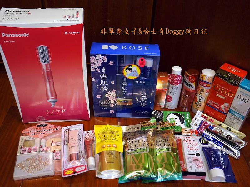 日本東京自由行藥妝電器用品必買推薦44