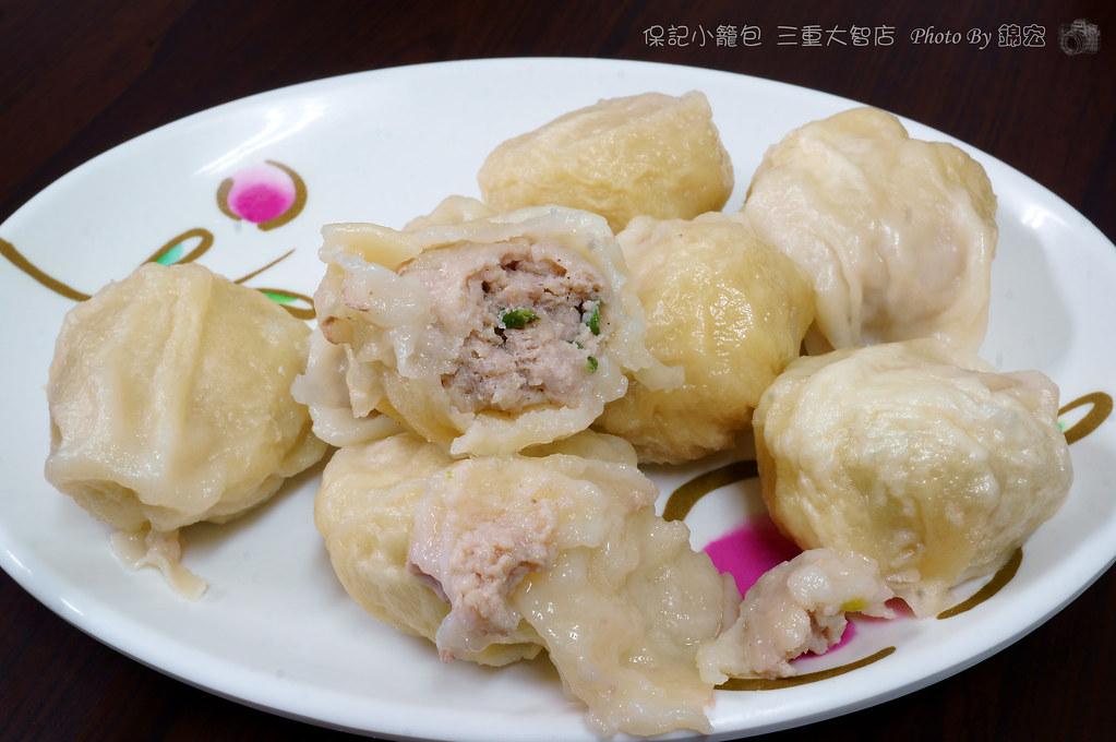 2016.07.07~保記小籠包 三重大智店