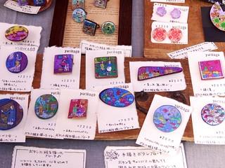 Chionji Flea Market 5