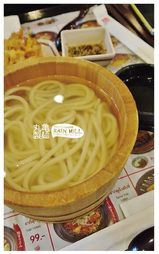 rainhill(丸龜)-15