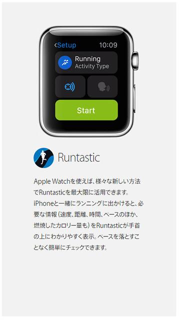 Apple 公式サイト