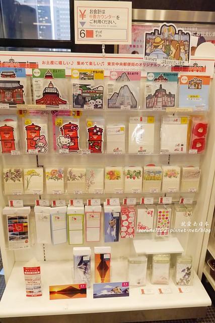 20150212入境-東京-米澤-04東京車站-1250811
