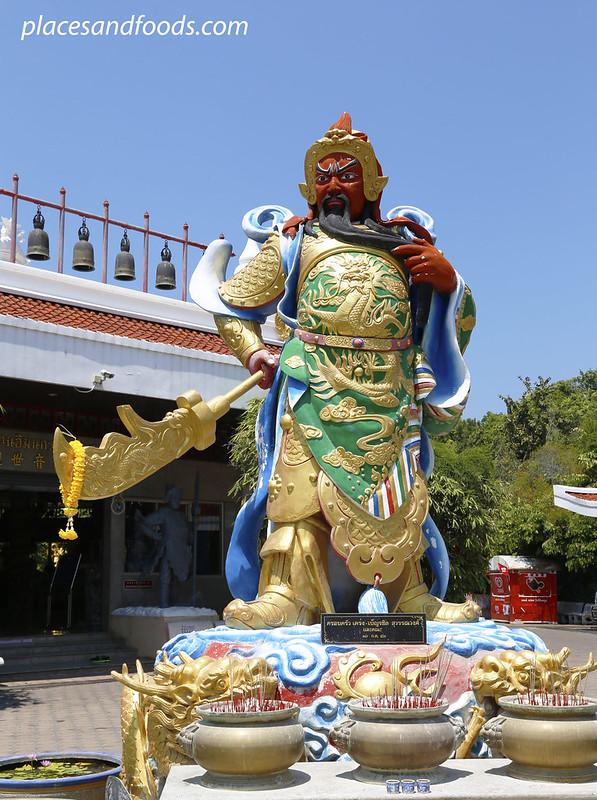 Phra Phothisat Kuan Im guan yi