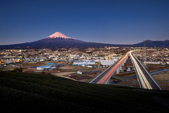 It is Shizuoka