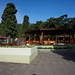 Parc Domingo Médica, Boquete