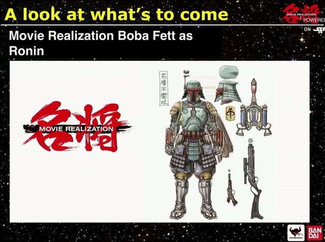 《星際大戰》戰國版新作公開!波巴‧費特也將參戰!新版黑武士登場~