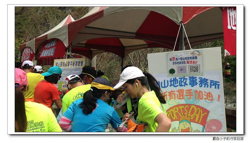 南橫馬拉松 31