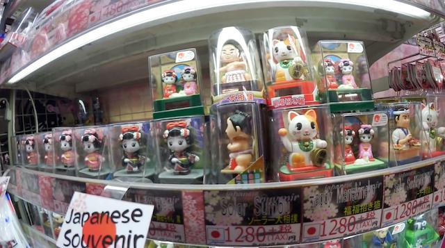 Japan Souvenirs Tokio Manekineko