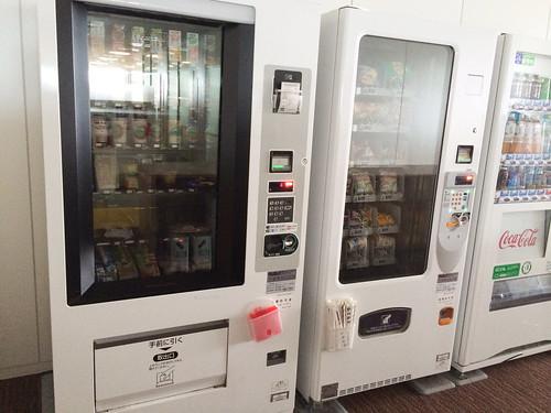 食べ物の出てくる自販機