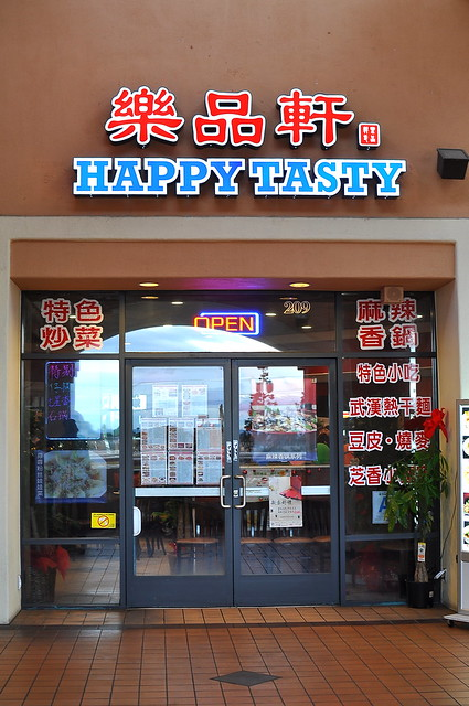 Happy Tasty - San Gabriel