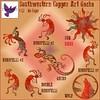 [ free bird ] Southwestern Copper Art Gacha Ad