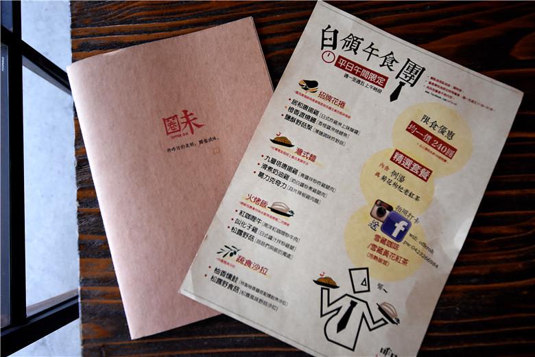 昨日花卷2016菜單menu價位01