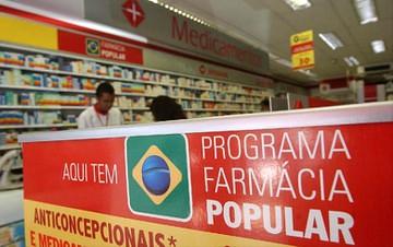 Na Saúde, limite imposto por Temer inviabilizaria programas como o Mais Médicos, Farmácia Popular e UPAs 24 horas - Créditos:  Arquivo/EBC
