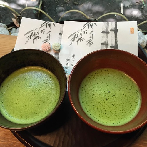 Tea Ceremony at Hokokuji Temple in Kamakura.