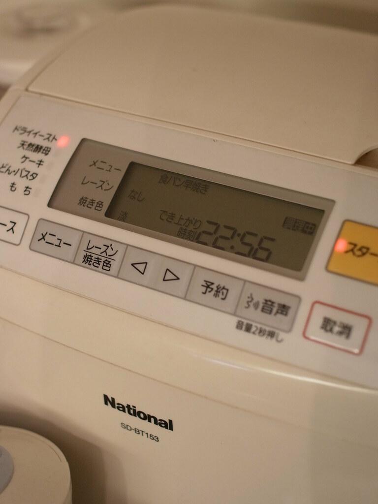 R1035254.JPG
