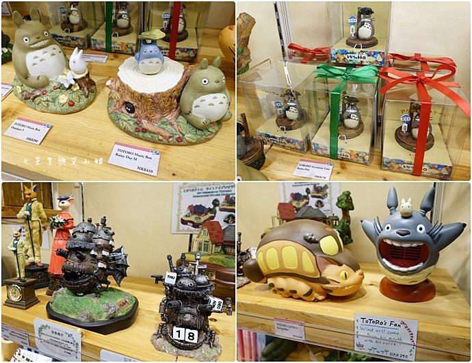 13 Donguri Republic 橡子共和國 龍貓專賣店