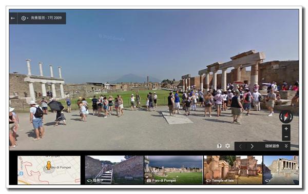 Pompeii map3