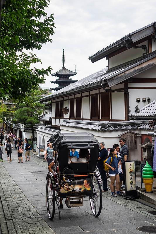 Calles de Higashiyama, Kioto