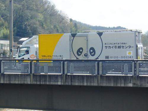サカイ引越センター 大型トラック