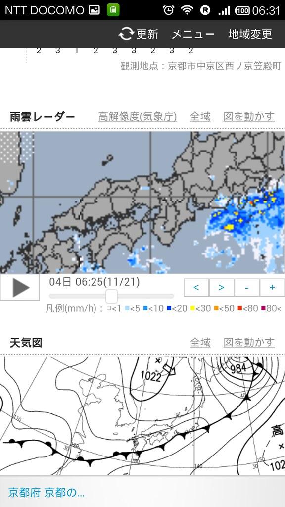 Screenshot_2015-04-04-06-31-14