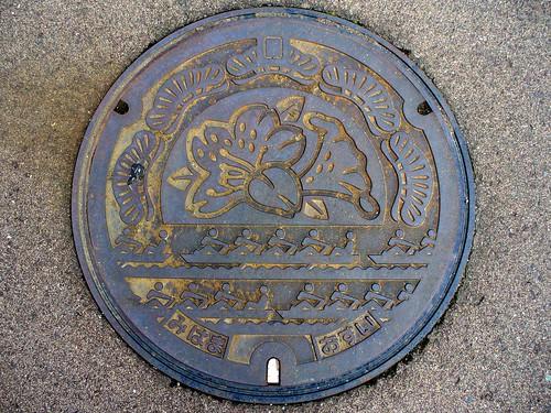 Mihama Fukui, manhole cover (福井県美浜町のマンホール)