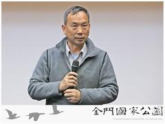 104民宿輔導課程(0320)-07