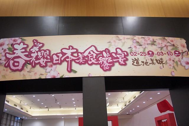 依呂波咖哩飯