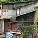 Nga Tsin Wai Village - Kowloon - Hong Kong