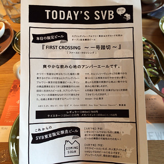 2015.4.18 SPRING VALLEY BREWERY 代官山