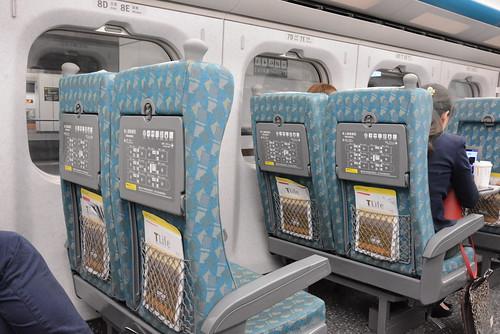 台南新幹線